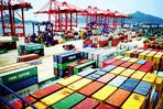 海关总署:进口通关无纸化试点扩至10个