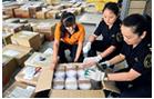 重庆加速内陆服务贸易 跨境电商成热点