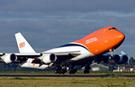 跨境电商物流兴起 邮政国际小包受益
