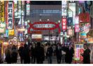 日本互联网创业活力为何难敌中国
